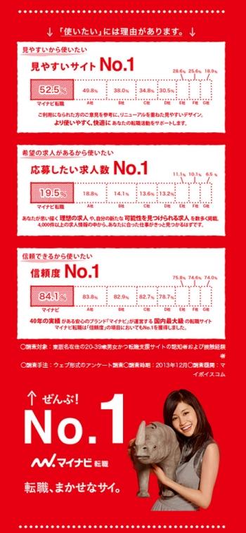 No1表記-8