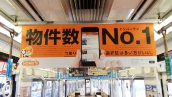 No1表記-3
