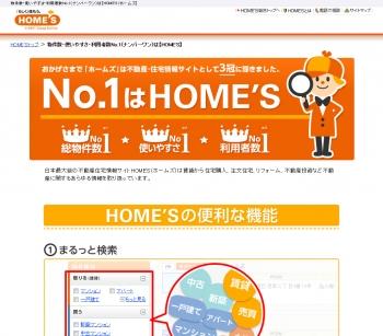 No1表記-9