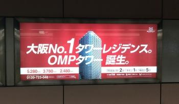 No1表記-4