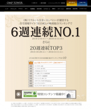No1表記-11