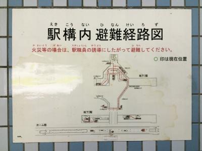 避難経路図1