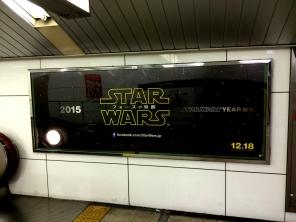 STAR WARS フォースの覚醒1