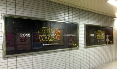 STAR WARS フォースの覚醒4