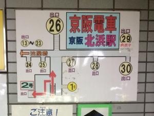 北浜駅13