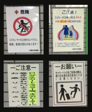 北浜駅15