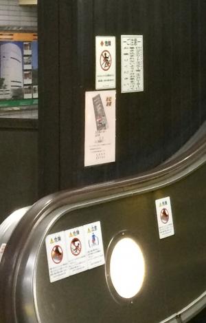 北浜駅16