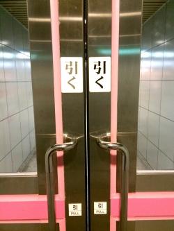 クリスタ長堀のドア