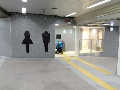 御堂筋梅田駅のトイレ