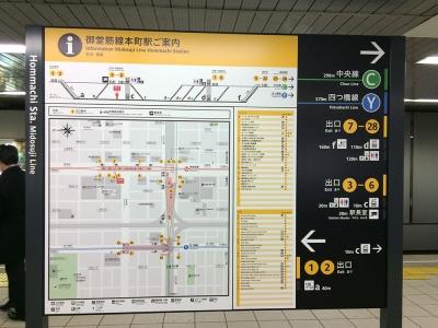 20150410本町駅
