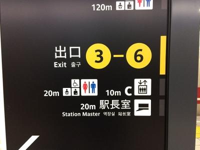 20150410本町駅2