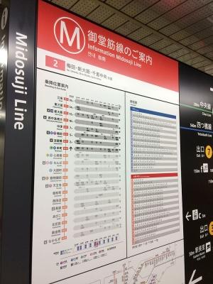 20150410本町駅4