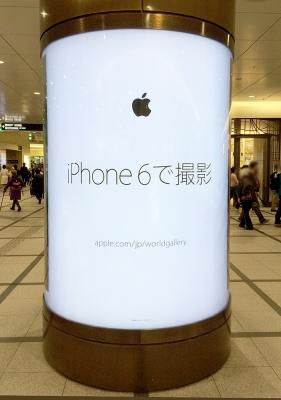 iPhone6で撮影6