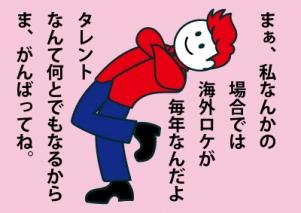 20150509.jpg