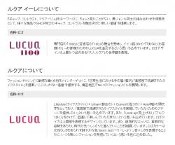 LUCUA1100-4.jpg