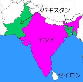 2インド分離独立
