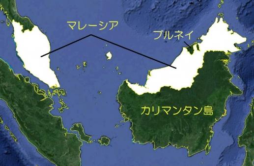 マレーシアは島国か