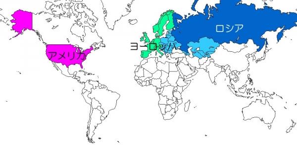 東西冷戦とヨーロッパ
