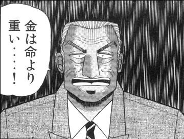 09黒い経営