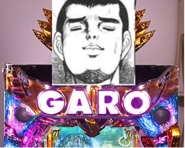 PFOG1