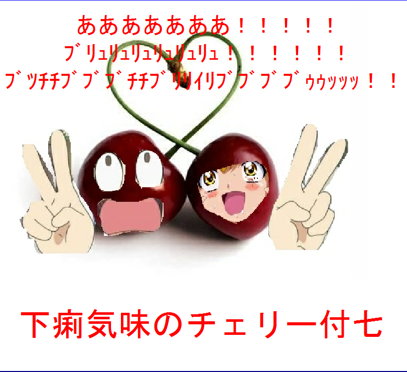 20150310194555f01.png