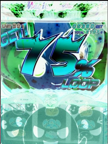 01レッドゾーン2