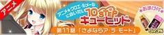 1412-animenakayoshi113