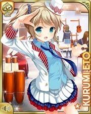 card541a2