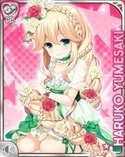 card590a2