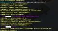 DragonsProphet_20141217_204525.jpg