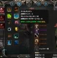 DragonsProphet_20141227_144749.jpg