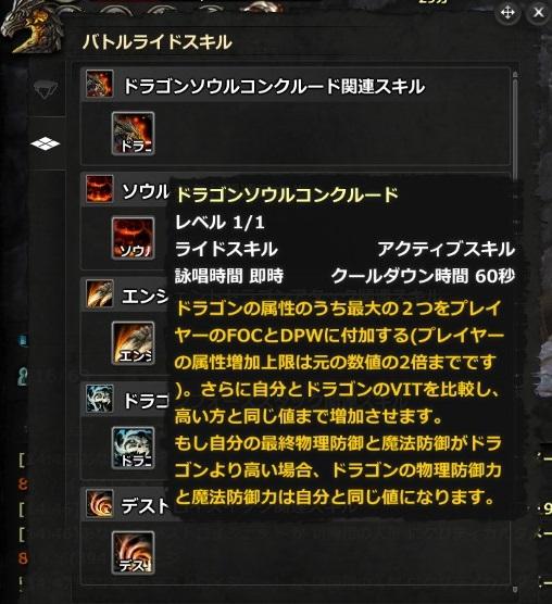 DragonsProphet_20141227_145128.jpg