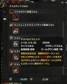 DragonsProphet_20141227_145301.jpg