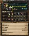 DragonsProphet_20150122_131307.jpg