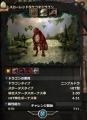 DragonsProphet_20150122_131501.jpg