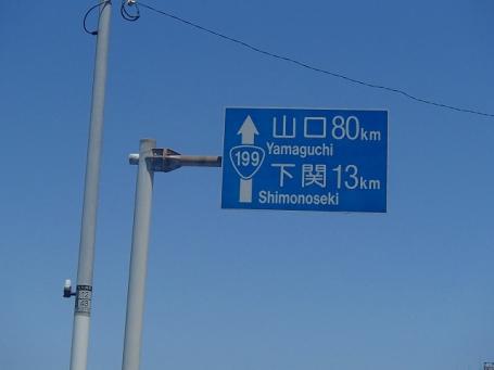 P5020141.jpg