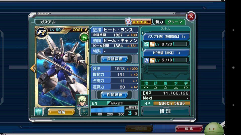 fcb9a5e6d80adaa34c7850a74cc4865ab3802e5c_raw.jpg
