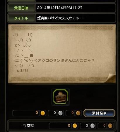 20141226184424111.jpg