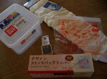 百円ショップ