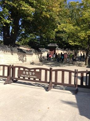昌徳宮のシークレットガーデン入口です^^