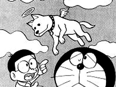 ドラえもん博士いる?しずちゃんの犬が死んで生き返らせる話って何巻??