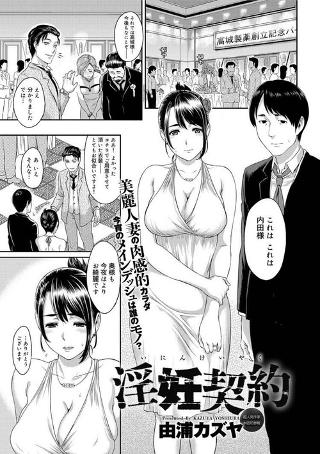 胸糞悪いエロ漫画がみたい 【URLクリック注意!】