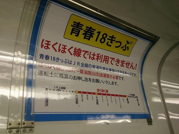 20141230-6.jpg