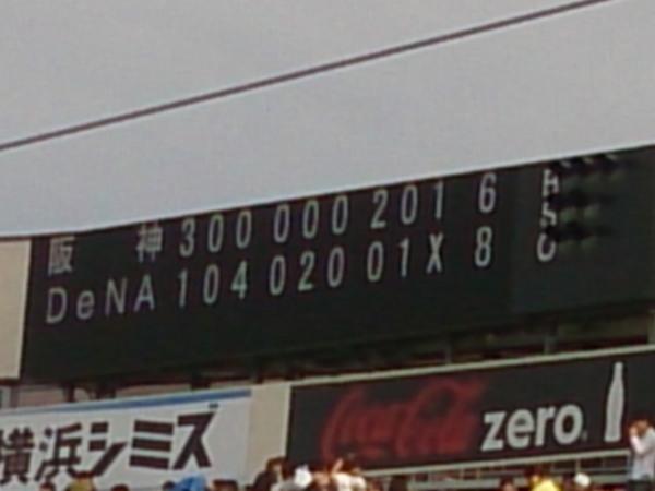 20150524hamasuta3.jpg