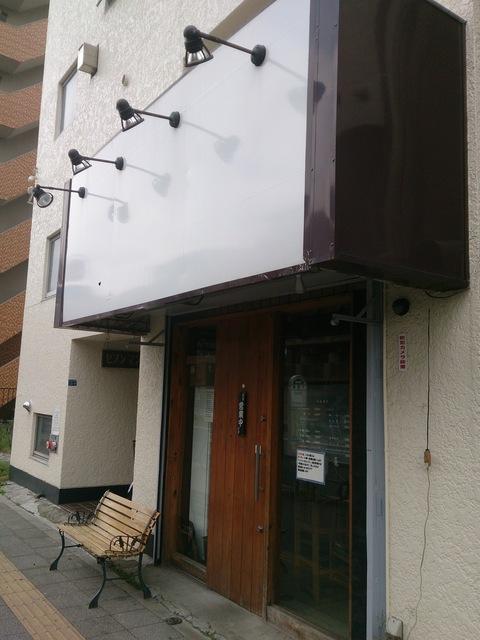 201505guchoku4.jpg