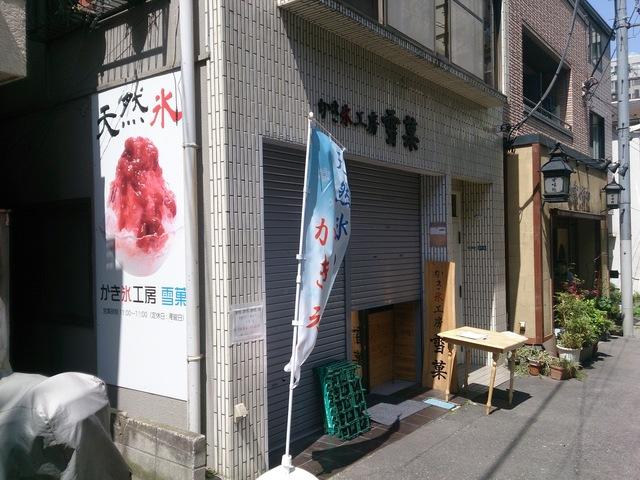 201505koori3.jpg