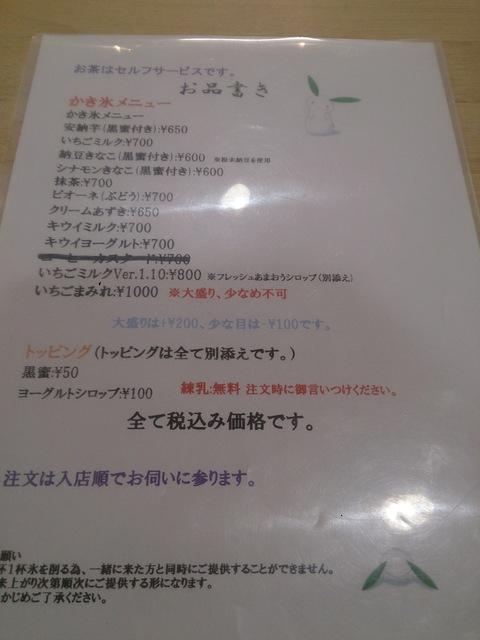 201505koori4.jpg