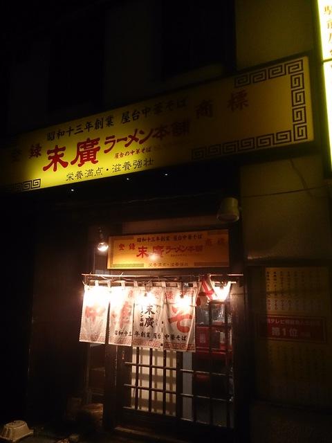 201507suehiro3.jpg