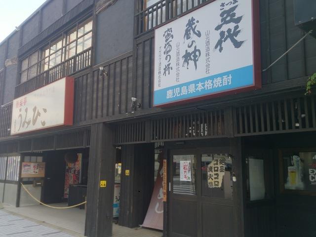 201507umihiko8.jpg
