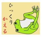 Lsuta201503-4.jpg